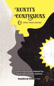 Kunti's Confessions & Other Short Stories