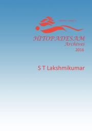 Hitopadesam Archives 2016