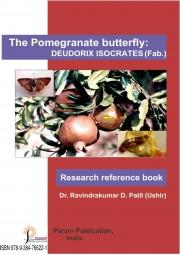The Pomegranate Butterfly: Deudorix isocrates (feb.) (eBook)