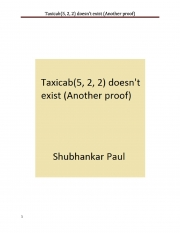 Taxicab(5, 2, 2) doesn't exist (Another proof) (eBook)