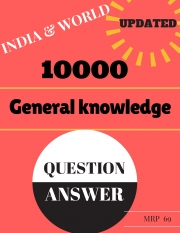 10000 General knowledge QA (eBook)