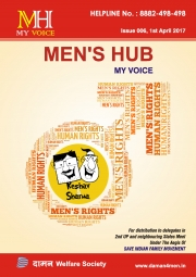 Men's HUB Issue 006 (eBook)