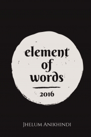 Element Of Words: 2016