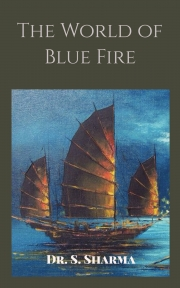 The world of blue fire