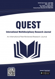 BOOK - 8 : QUEST : JANUARY - 2016