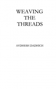 WEAVING THE THREADS (eBook)