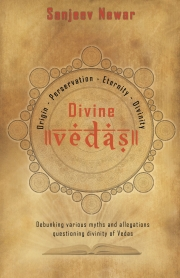 Divine Vedas