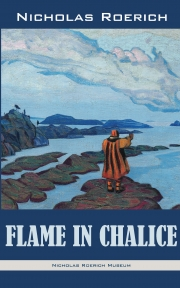Flame in Chalice