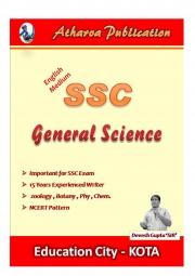 General Science (eBook)