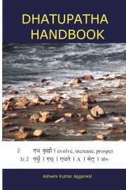 Dhatupatha Handbook