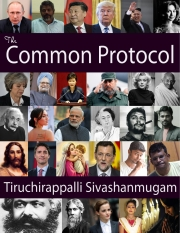 The Common Protocol to Get Knowledge (eBook)