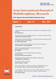 Acme International Journal : May - 2017