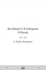 Rao Bahadur G. B. Ambegaokar of Baroda 1865 - 1934 (eBook)