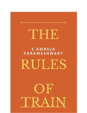 THE RULES OF TRAIN (eBook)