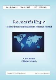 Research Expo : March - 2012