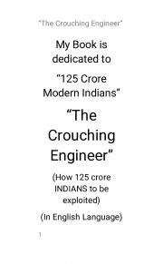 The Crouching Engineer (eBook)
