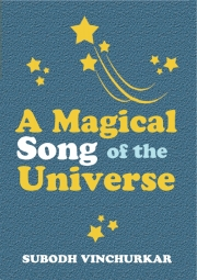 A Magical Song of the Universe (eBook)