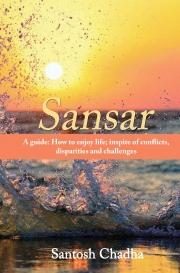 SANSAR (eBook)