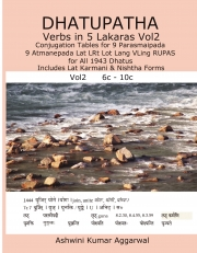 Dhatupatha Verbs in 5 Lakaras Vol2