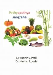 Pathyapathya Sangrah
