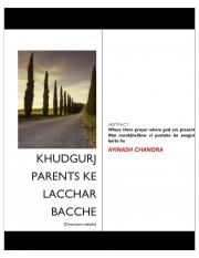 KHUDGURJ PARENTS KE LAAGURJ BACCHE (eBook)