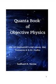 Quanta Book of Objective Physics (eBook)