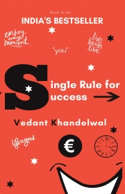 Single Rule for Success