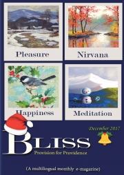 Bliss -- December 2017