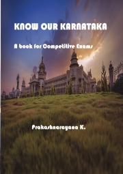 KNOW OUR KARNATAKA