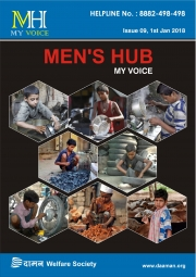 Men's HUB Issue 009 (eBook)