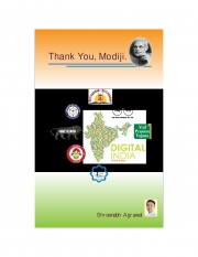 THANK YOU MODIJI (eBook)