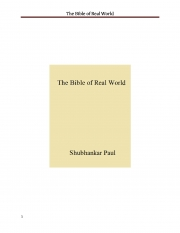 The Bible of Real World (eBook)