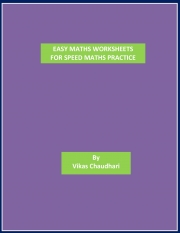 Easy Maths Worksheets Sample3 (eBook)