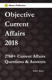 Objective Current Affairs 2018