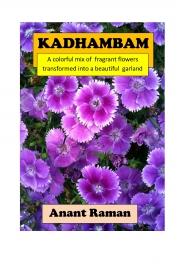 KADHAMBAM (eBook)