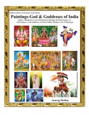 Paintings-God & Goddesses of India (eBook)