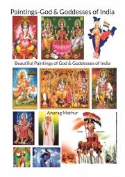 Paintings-God & Goddesses of India
