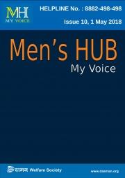 Men's HUB Issue 010 (eBook)