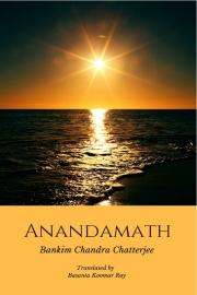 Anandamath (eBook)