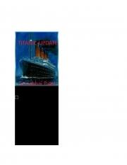 Titanic Update (eBook)