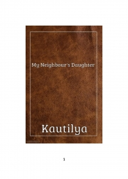 My Neighbour's Daughter (eBook)