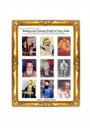 Radhasoami Satsang (Faith) of Agra-India (eBook)