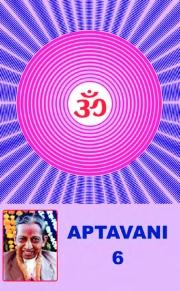 Aptavani-6 (eBook)
