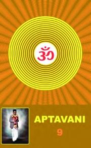 Aptavani-9 (eBook)