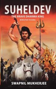 SUHELDEV: The Brave Dharma King