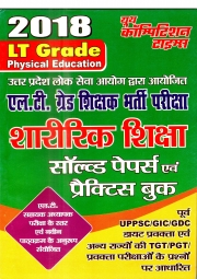 LT GRADE PHYSICAL EDUCATION (eBook)