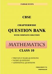 CLASS 10 CBSE MATHEMATICS QUESTION BANK 2018-19 JUNE EDITION