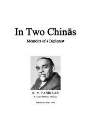 In Two Chinās (eBook)