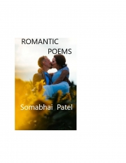 Romantic Poems (eBook)