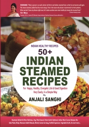 INDIAN STEAMED RECIPES